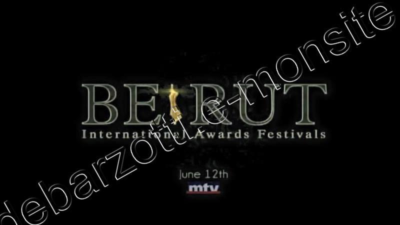 photo cérémonie BIAF 12 juin 2015 Liban Beyrouth