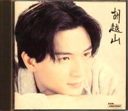 CD 1 titre reprise de AMAMI Japonais (merci à Giogio pour le partage)